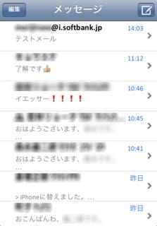6_MMS_mailBox.PNG