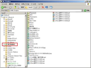 Dropbox_PC_4.png