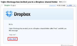 Dropbox_PC_9.png